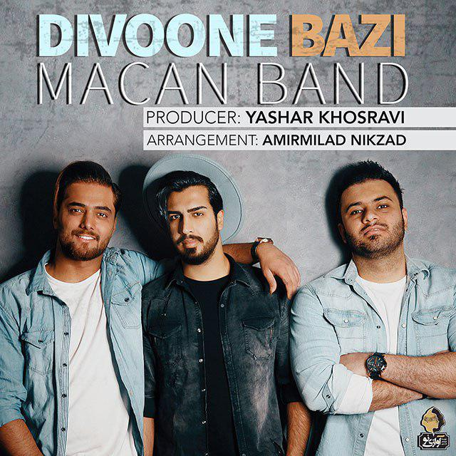 Macan Band – Panjere