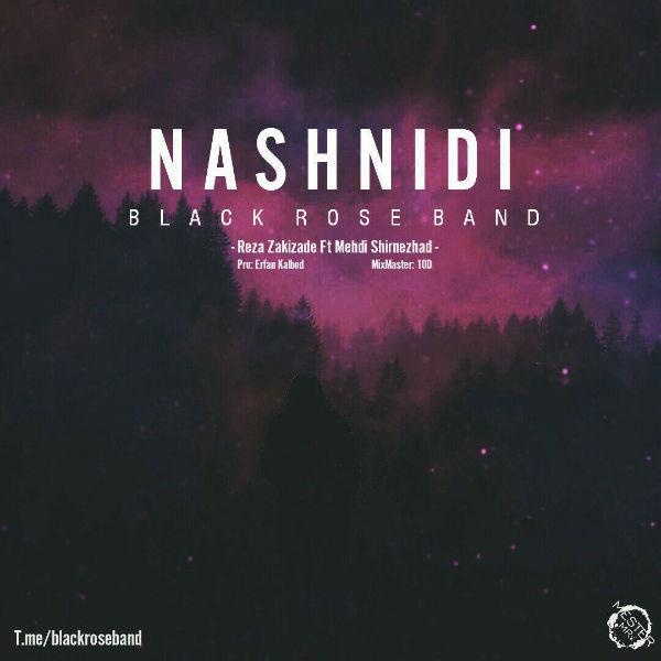 Black Rose Band – Nashnidi