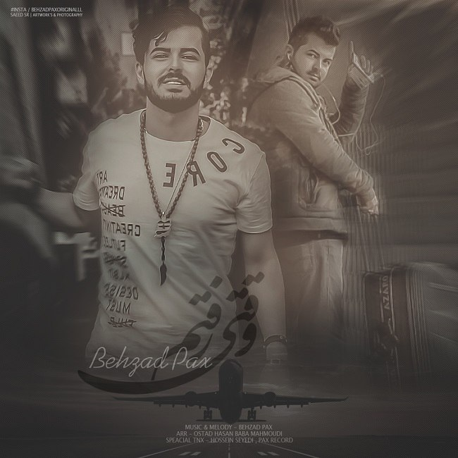 Behzad Mahdavi – Vaghti Raftam
