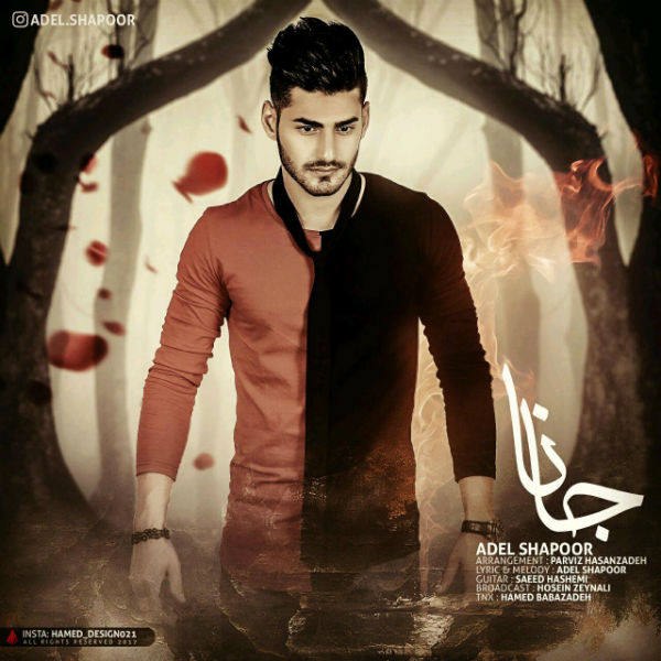 Adel Shapoor – Jana