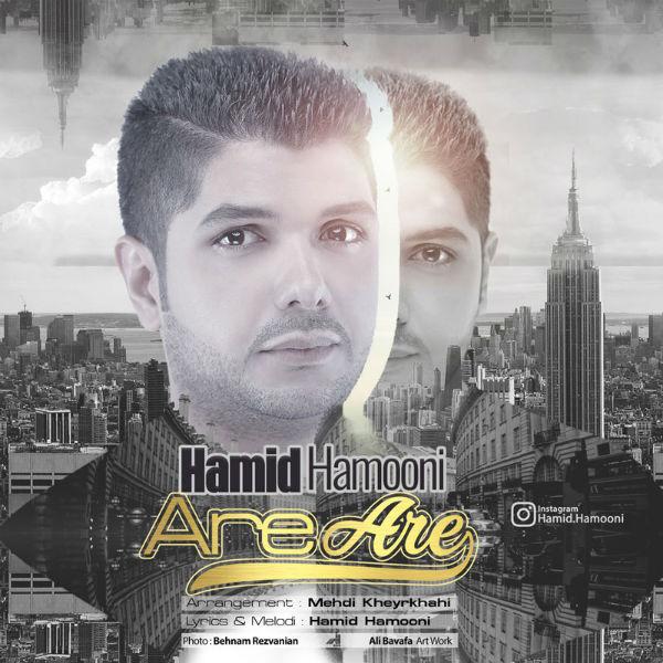 Hamid Hamooni – Are Are
