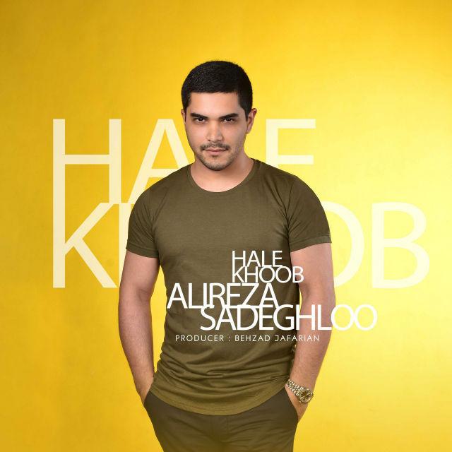 Alireza Sadeghloo – Hale Khoob