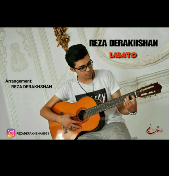 Reza Derakhshan – Labato