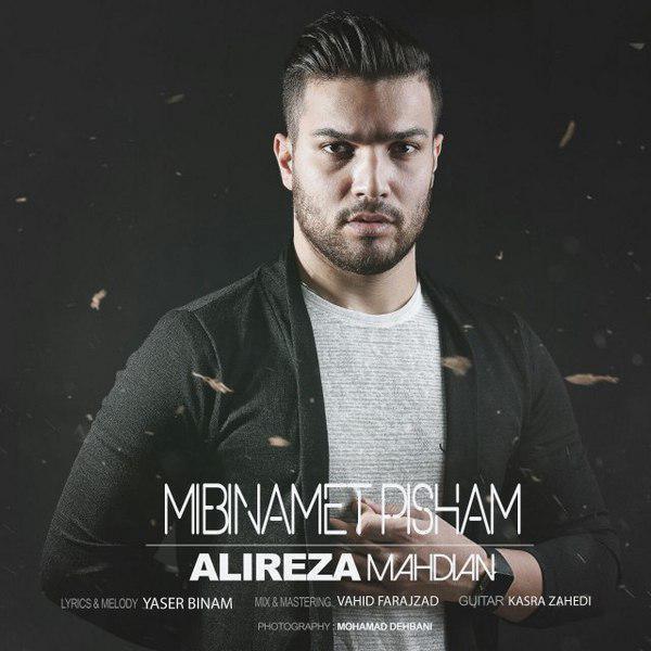 Alireza Mahdian – Mibinamet Pisham