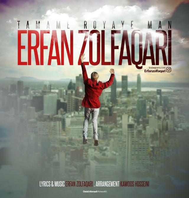 Erfan Zolfaqari – Tamame Royaye Man