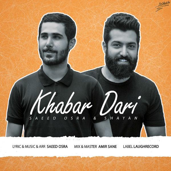 Saeed Osra – Khabar Dari (Ft Shayan)