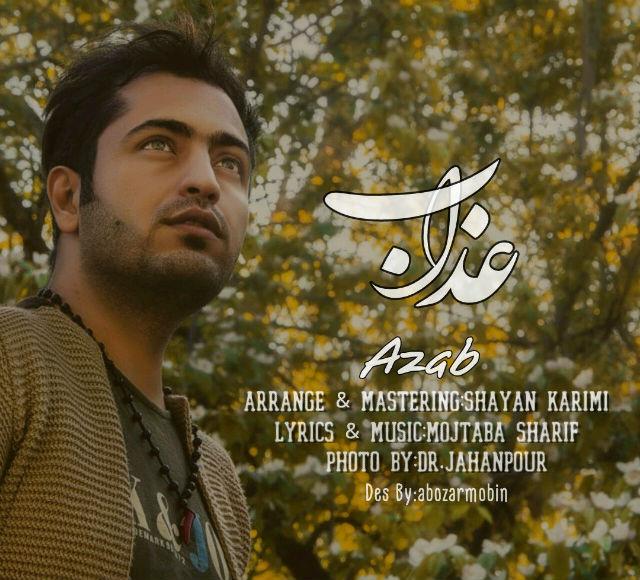 Mojtaba Sharif – Azab