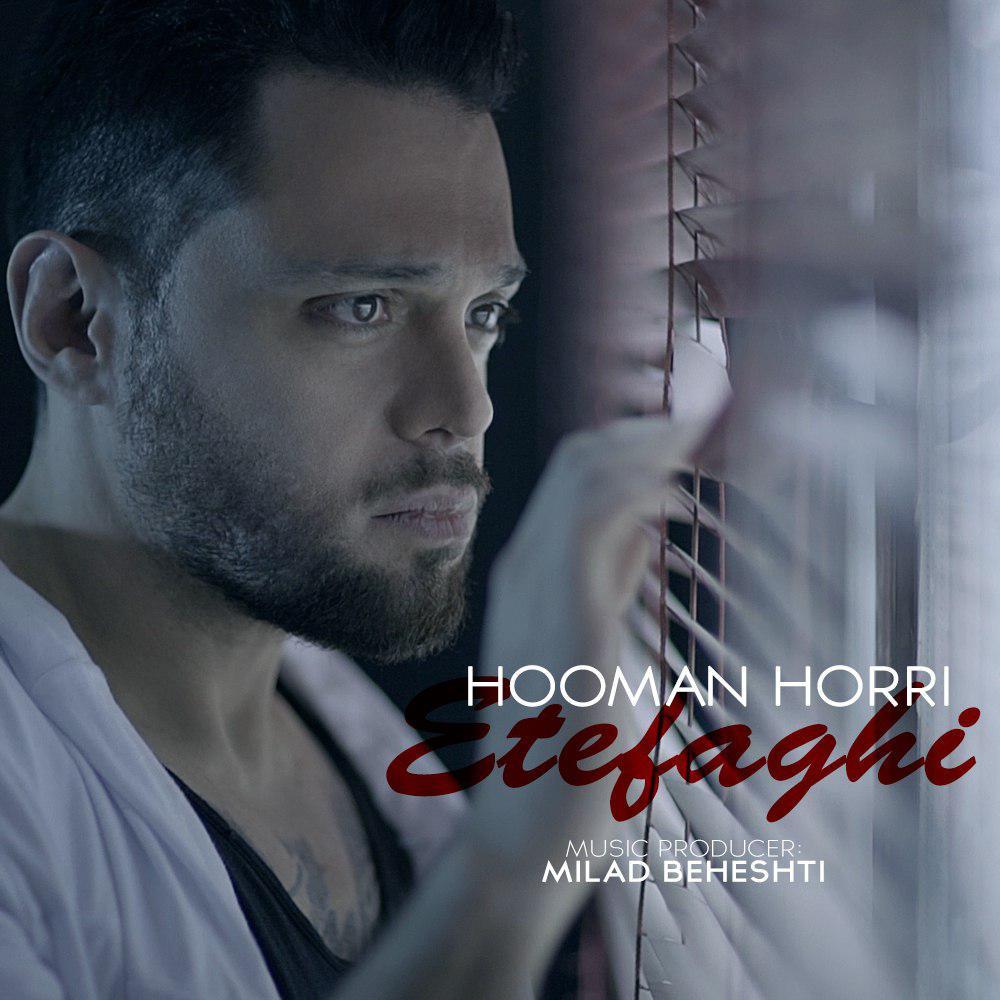 Hooman Horri – Etefaghi