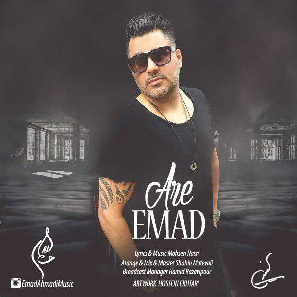 Emad – Are