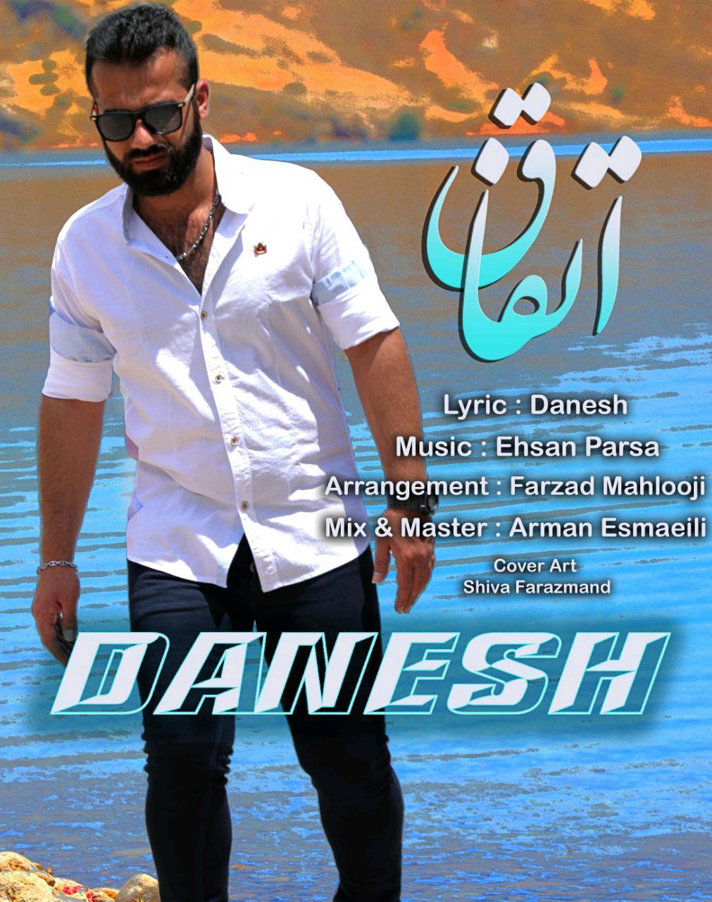 Danesh – Etefagh