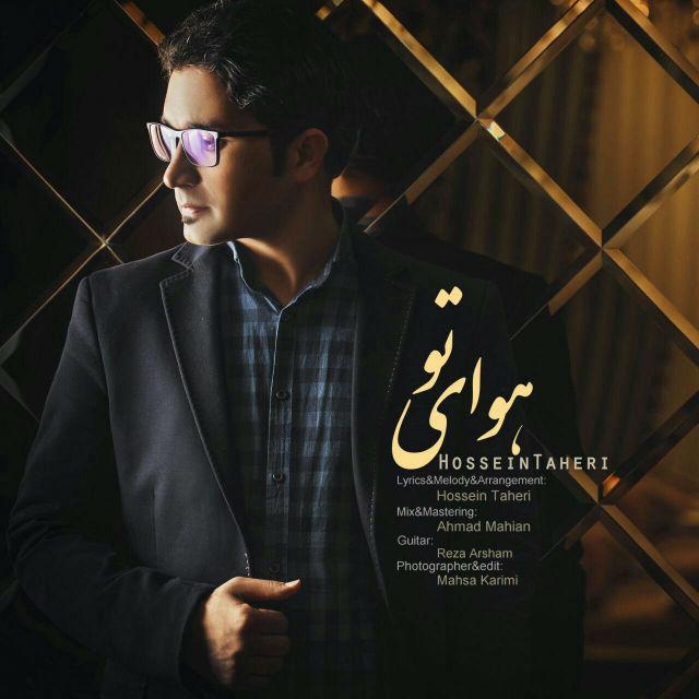 Hossein Taheri – Havaye To