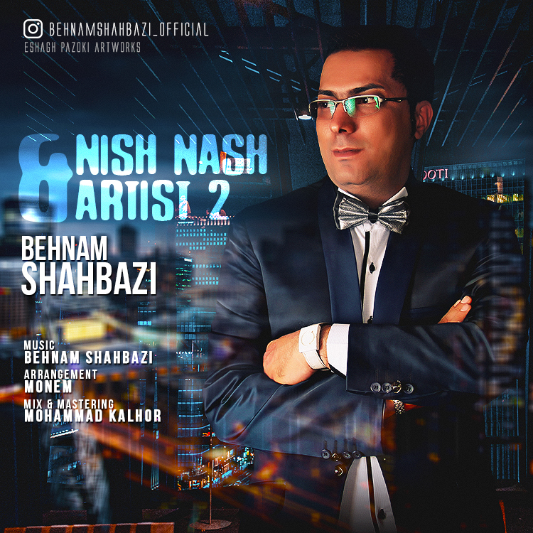 Behnam Shahbazi – Nish Nash & Artist 2