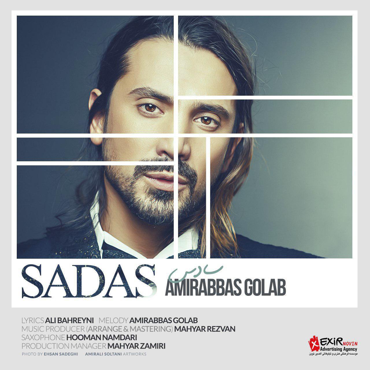 Amir Abbas Golab - Sadas Music   آهنگ امیرعباس گلاب - سادس
