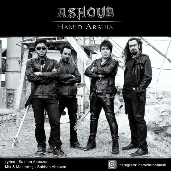 Hamid Arshia – Ashoub