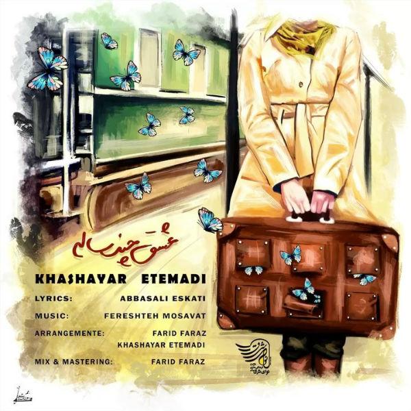 Khashayar Etemadi – Eshghe Chand Sale