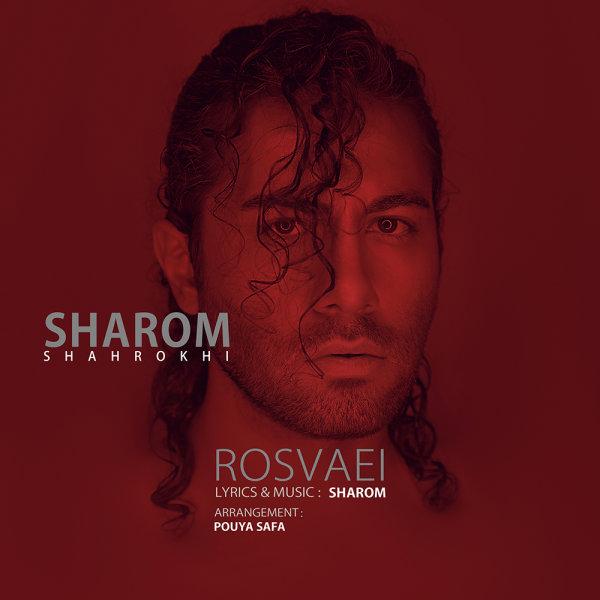 Sharom – Rosvaei