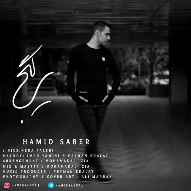 Hamid Saber – Gij