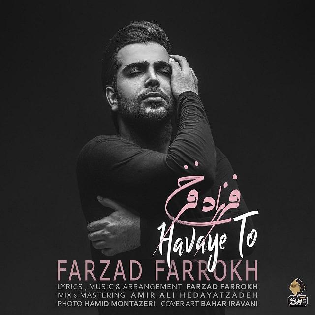 Farzad Farrokh – Havaye To