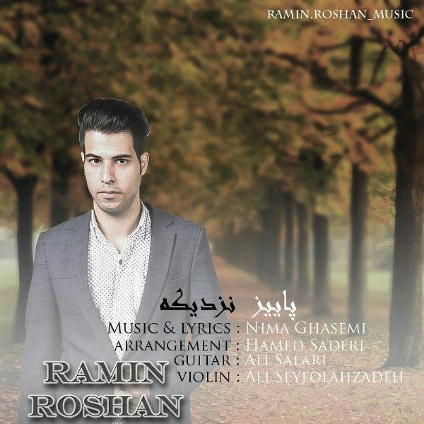 Ramin Roshan – Paeez Nazdikeh