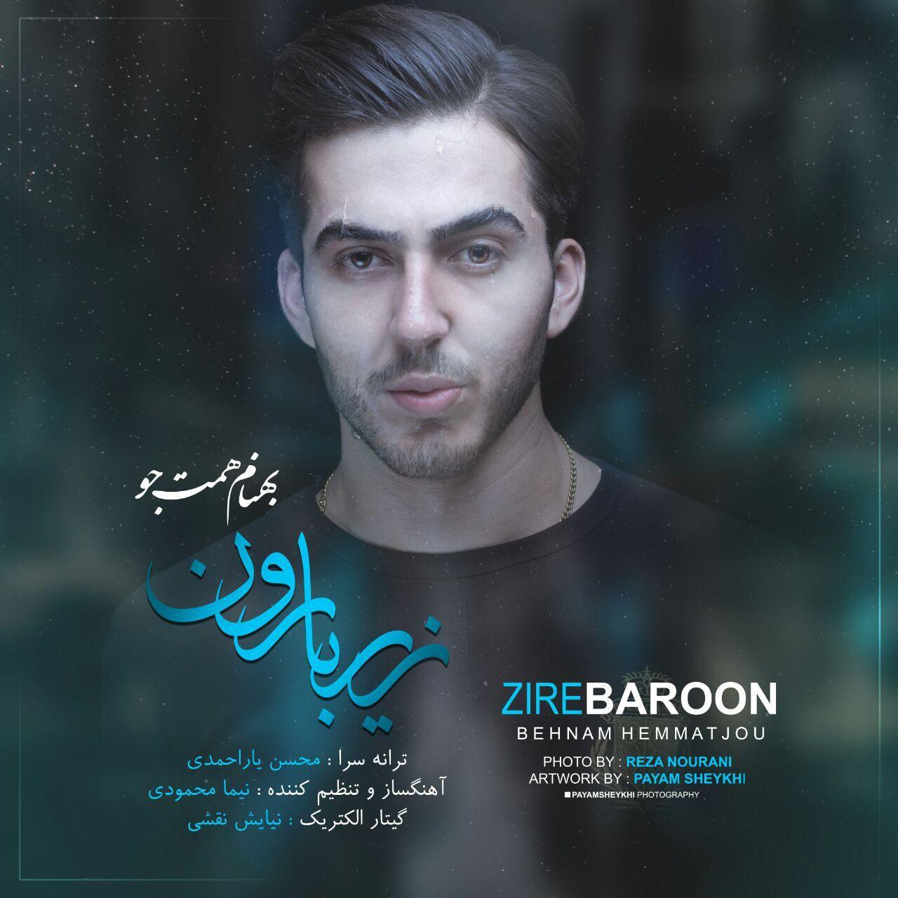 Behnam Hemmatjou – Zire Baroon