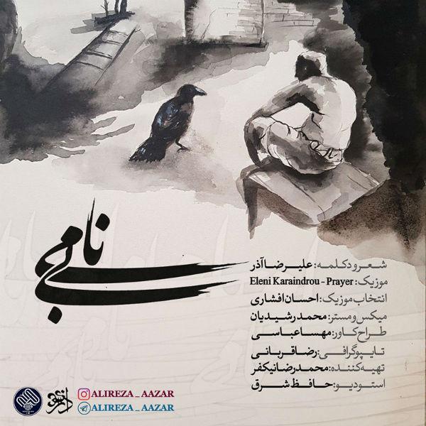 Alireza Azar – Bi Nami