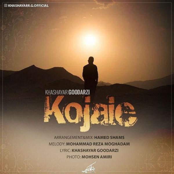Khashayar Goodarzi – Kojaei