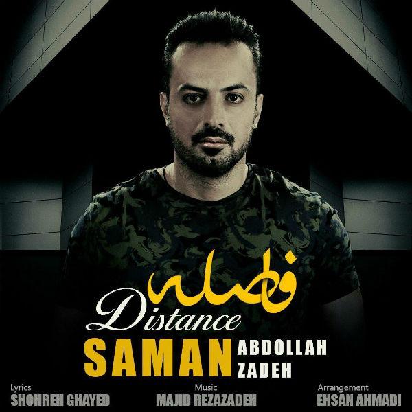 Saman Abdollah Zadeh – Faseleh