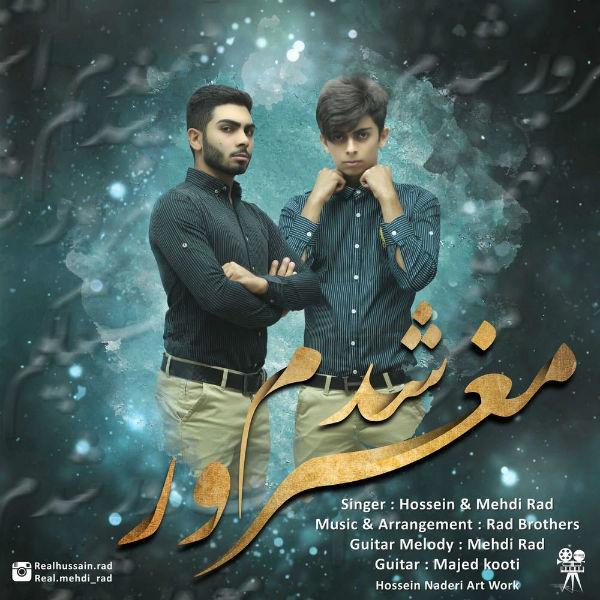 Hossein & Mehdi Rad – Maghroor Shodam