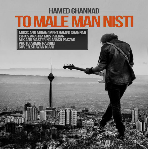 Hamed Ghannad – To Male Man Nisti