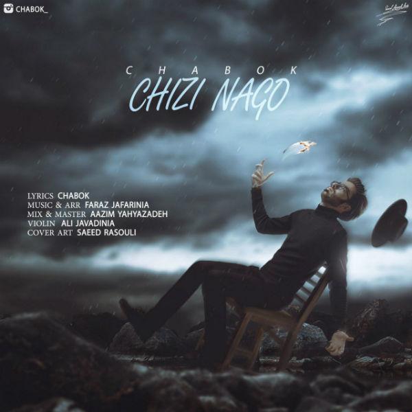 Chabok – Chizi Nago