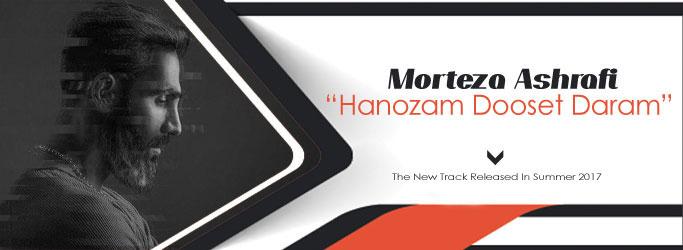 Morteza Ashrafi Hanozam Dooset Daram