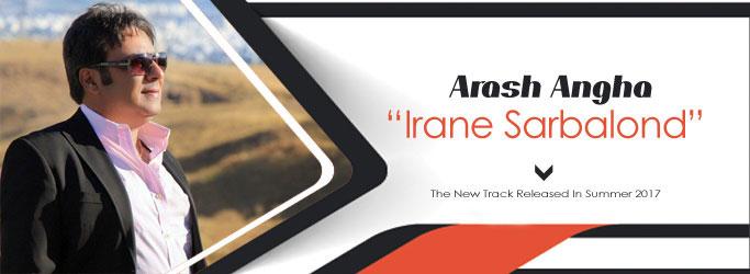 Arash Angha Irane Sarbalond