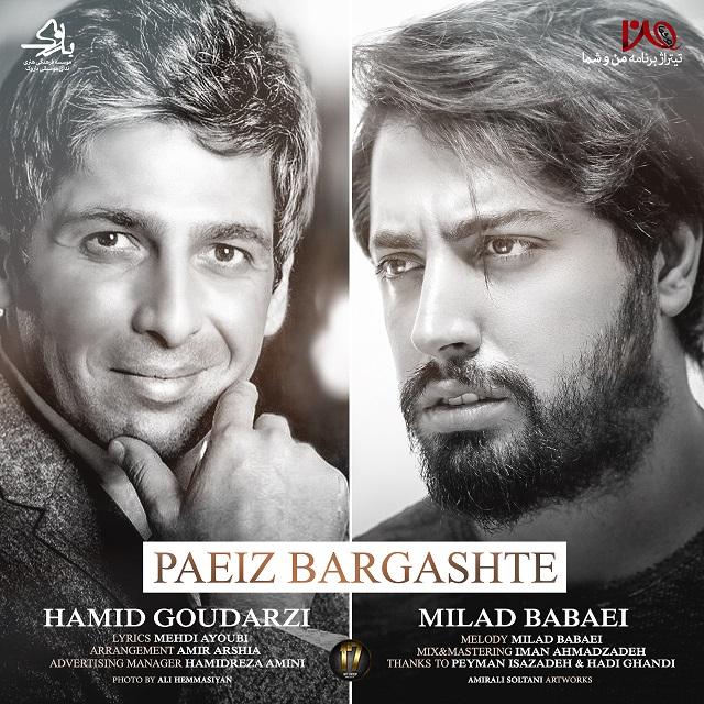 Milad Babaei – Paeiz Bargashte (Ft Hamid Goudarzi)