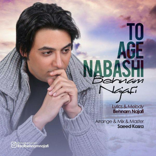 Behnam Najafi – To Age Nabashi