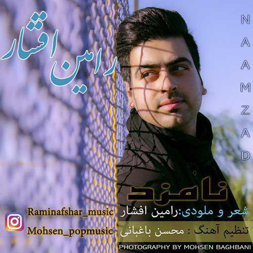 Ramin Afshar – Namzad