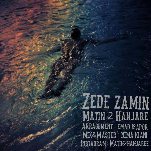 Matin Moarefi – Zede Zamin