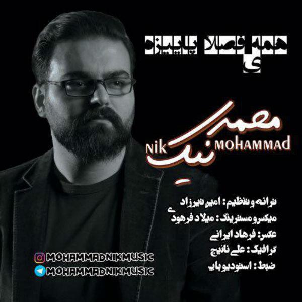 Mohammad Nik – Hameye Fasla Paeeze