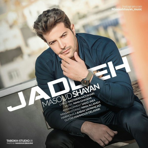 Masoud Shayan – Jadeh