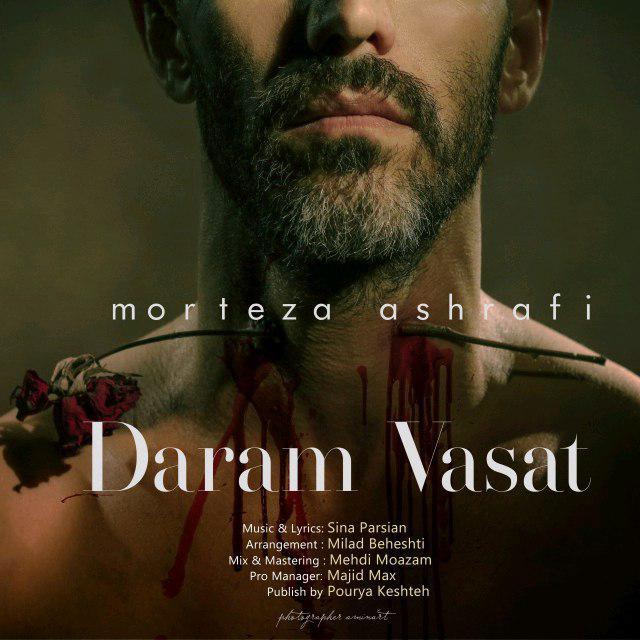 Morteza Ashrafi – Daram Vasat