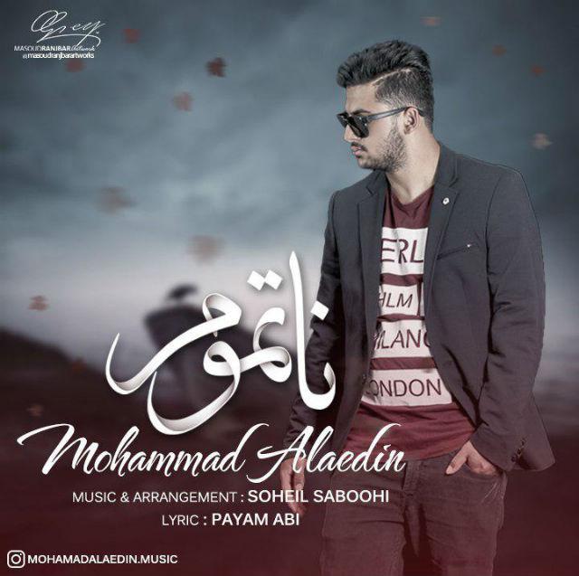 Mohammad Alaedin – Natamoom