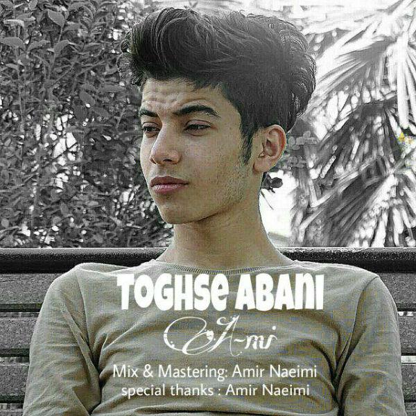 A-mi – Toghse Abani
