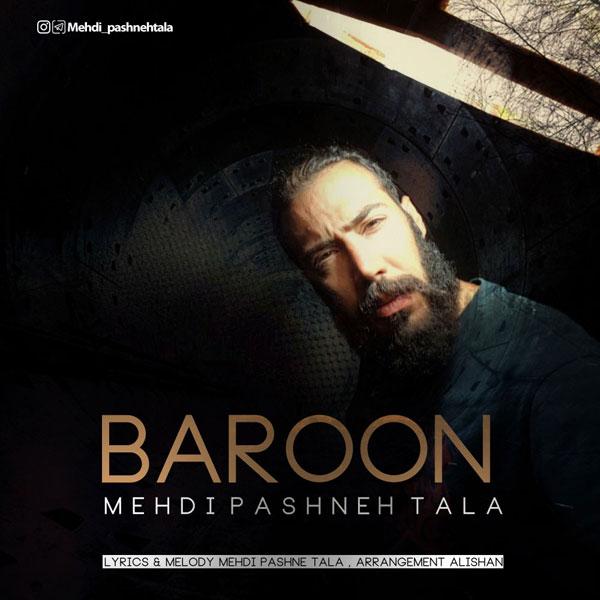 Mehdi Pashneh Tala – Baroon