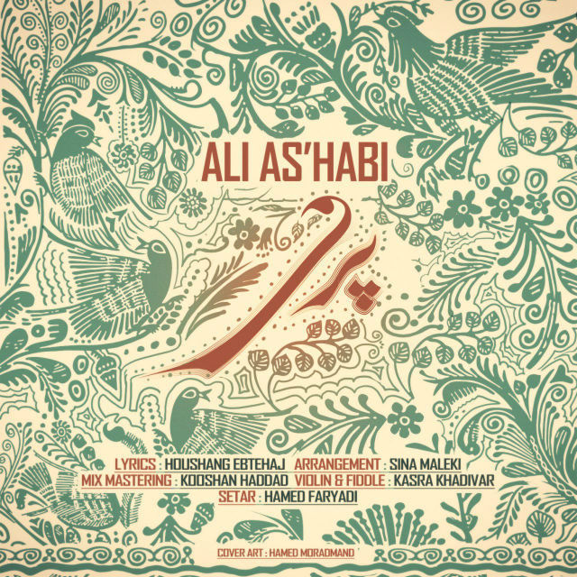 Ali Ashabi - Pari Music | آهنگ علی اصحابی - پری