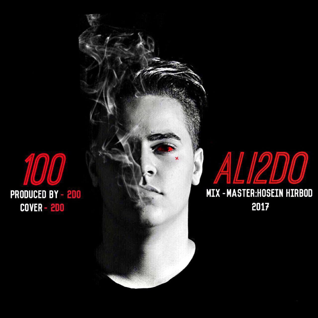 Ali 2do – 100