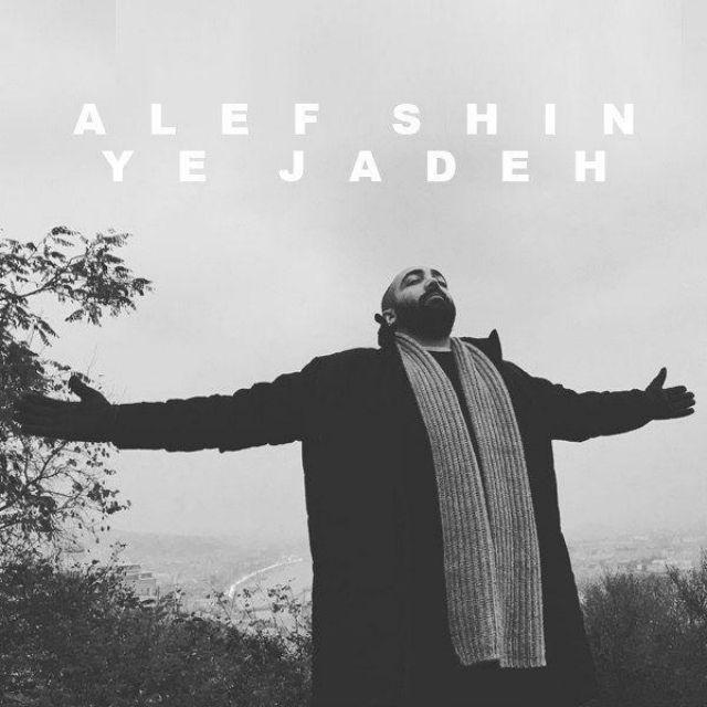 Alef Shin – Ye Jadeh