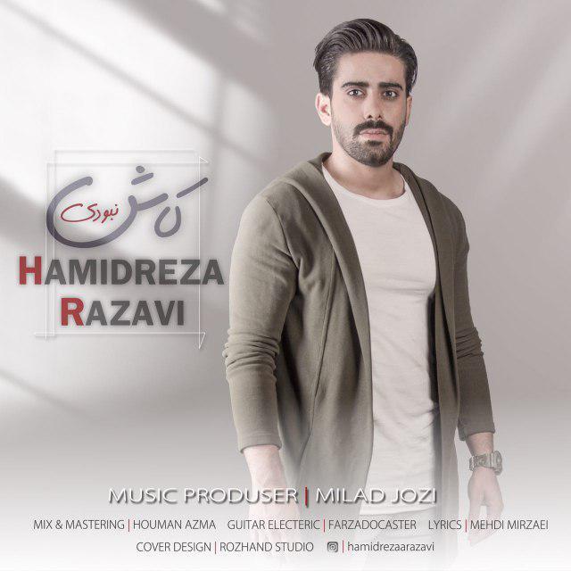 HamidReza Razavi – Kash Naboodi