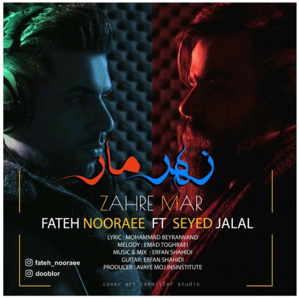 Fateh Nooraee – Zahre Mar