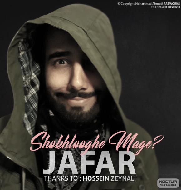 Jafar – Shokhloghe Mage