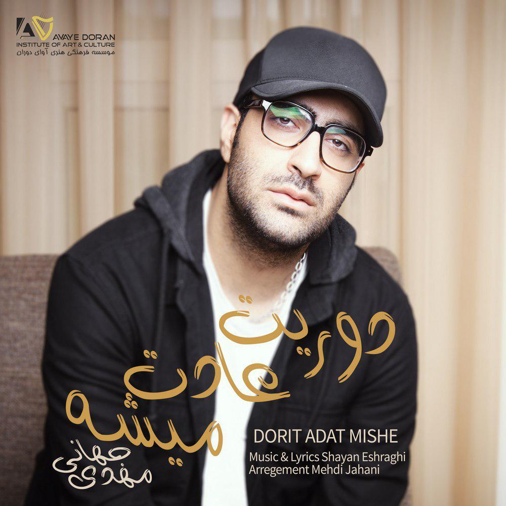 Mehdi Jahani – Doorit Adat Mishe