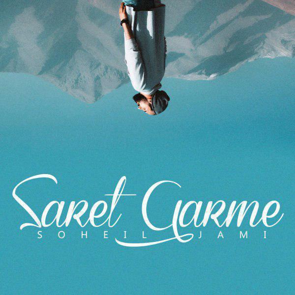 Saret Garme